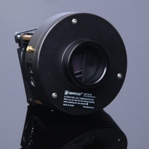Astronomy Alive - QHY-9S Mono Cooled CCD System
