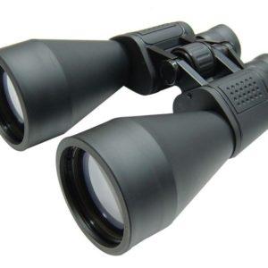 Astronomy Alive - Saxon L15X70 Porro Prism Binoculars